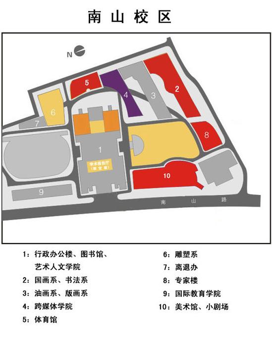 中国美术学院旅游导图