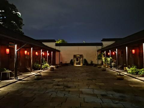 富义仓遗址公园