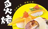 N多寿司(新田广场店)