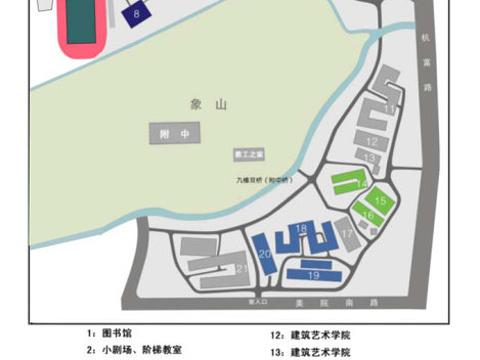 中国美术学院旅游景点图片