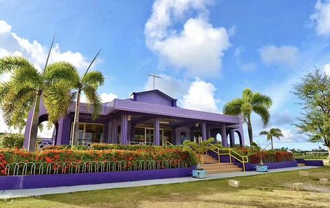 薰衣草教堂