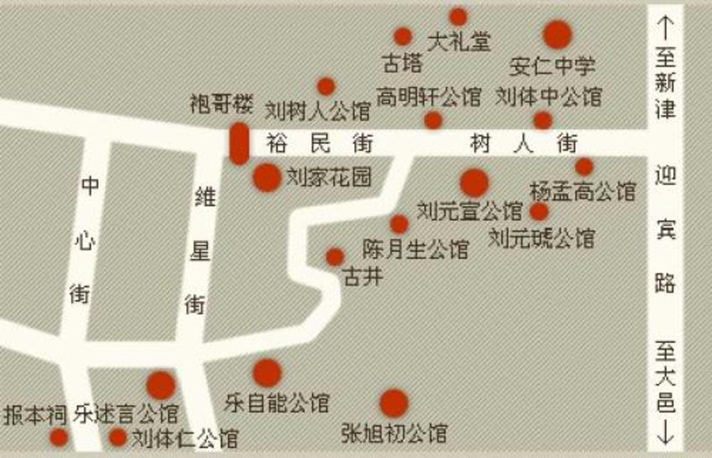 安仁古镇旅游导图