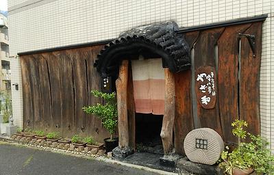 Ginpachiteiyazawa