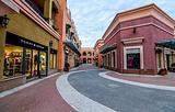 新燕莎奥特莱斯购物中心
