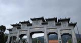 四大佛山旅游风景区