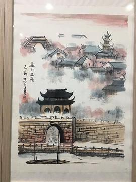 吴门艺苑画廊的图片