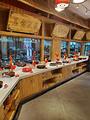 美味轩川菜馆