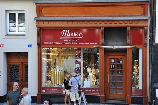 Moser波西米亚水晶店(Cerna Ruze购物中心店)旅游景点图片
