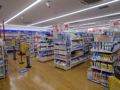 松本清(京都四条通店)