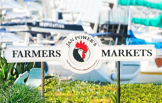 Jan PowerHouse Farmers Market旅游景点图片