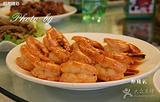 燕春楼饭庄(大胡同店)
