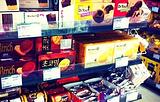 1004超市(虹泉路店)