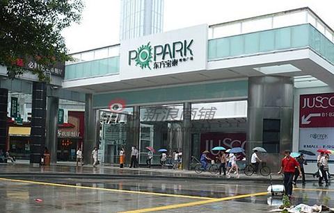 东方宝泰购物广场