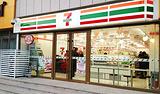 711便利店(宁夏路)