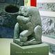 石狮巿海峡渔文化博物馆