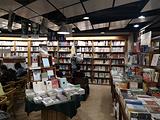 1200bookshop(中信广场店)