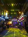 东裕商业街