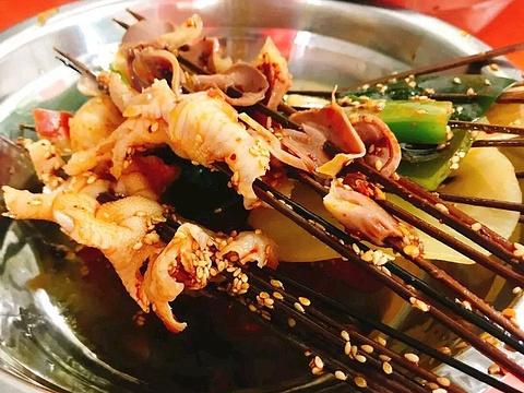 乐山鲜知味钵钵鸡旅游景点图片