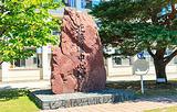北海道中心标
