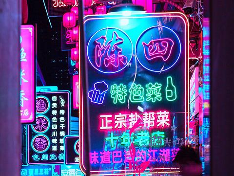 成都香香巷旅游景点图片