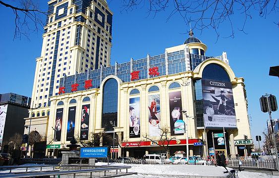 大世界商城旅游景点图片