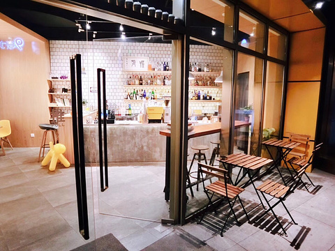 The Coffee Lab(解放碑店)