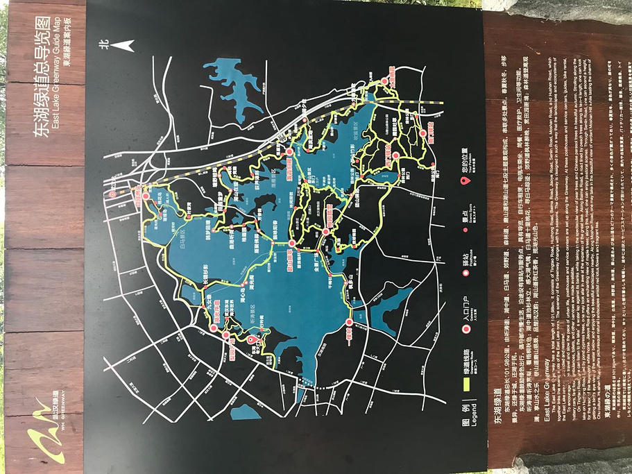 东湖旅游导图