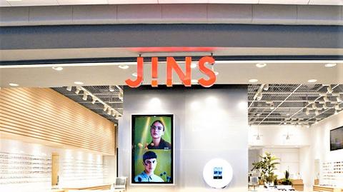 JINS(近铁百货店奈良店)