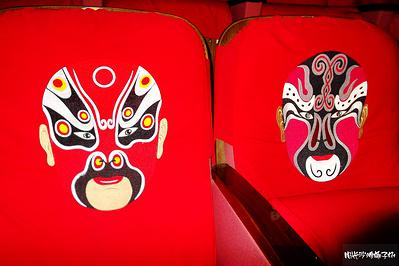 易俗大剧院