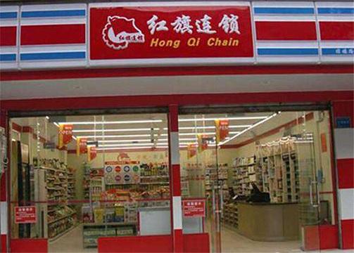红旗超市(西岭雪山分场)旅游景点图片