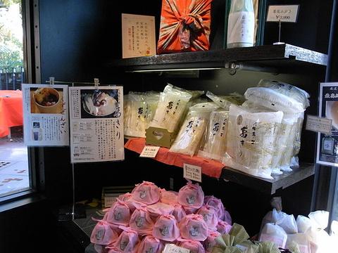 天极堂(奈良本店)旅游景点图片