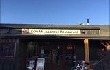 Kohan Restaurant