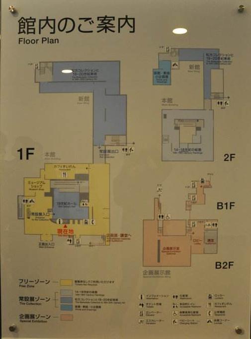 国立西洋美术馆旅游导图