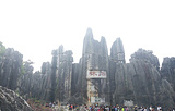 云石文化广场