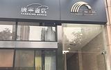 唐宁书店(广粤天地店)