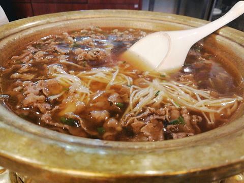 北京新疆大厦·汗腾格里风味餐厅