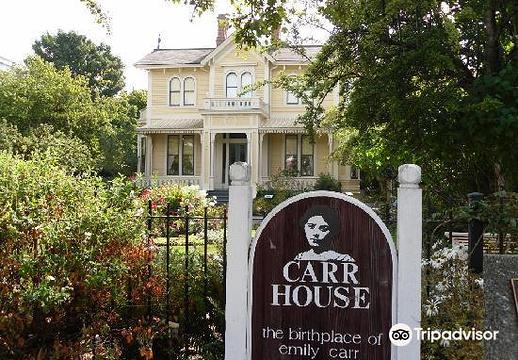 艾米丽·卡尔之家旅游景点图片