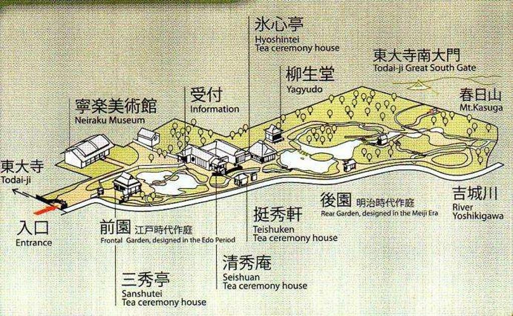 依水园旅游导图