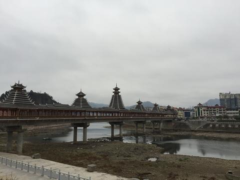 新晃侗族自治县
