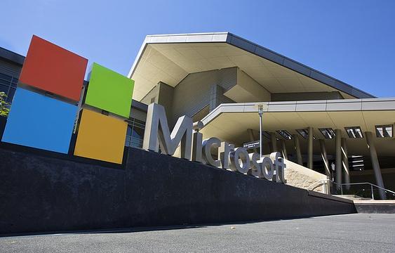 微软游客中心旅游景点图片