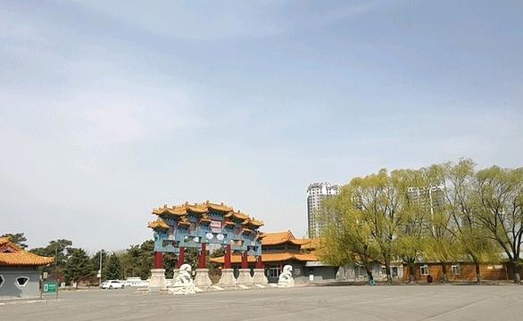 辽河碑林旅游景点图片
