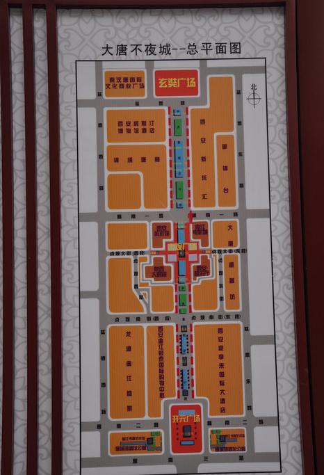 大唐不夜城旅游导图