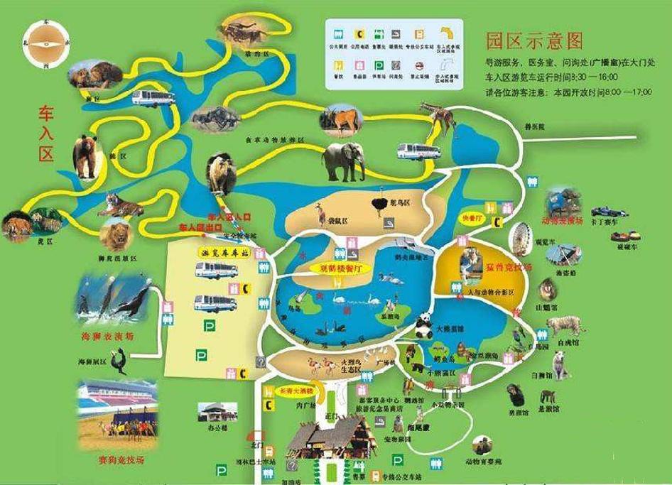 秦岭野生动物园旅游导图