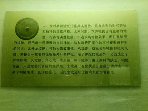 阜阳博物馆旅游景点图片