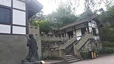 内江书画院