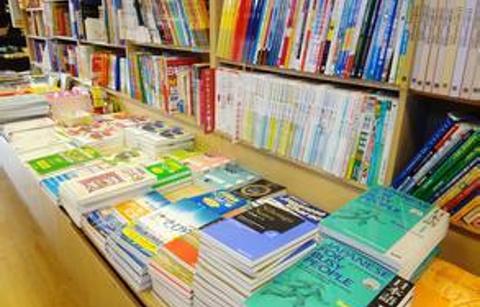 纪伊国屋书店(River Valley Road)
