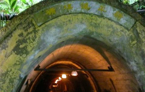 新平溪煤矿博物馆