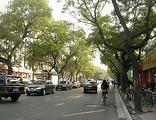 新街口一条街