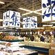 函馆海鲜市场