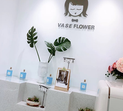 VASE MILK(师大店)
